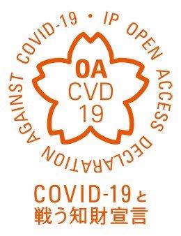 OACVD19_logo.jpg