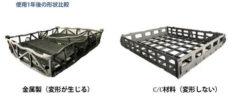 img.202002ashihara2.jpg