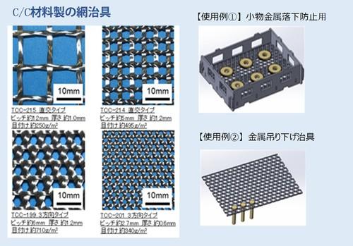 img.202002ashihara3.jpg