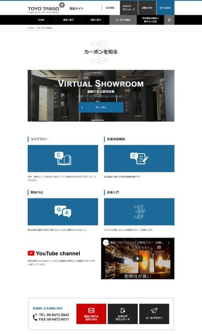 img.vertualshowroom1.jpg