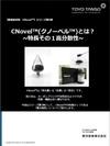 7.cnovel3.jpg
