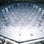 原子力・核融合
